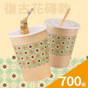 超值專區【12oz冰咖啡三合一】花磚杯*14條+PET杯蓋*7條 + 彩色吸管*4條 - 1箱700組