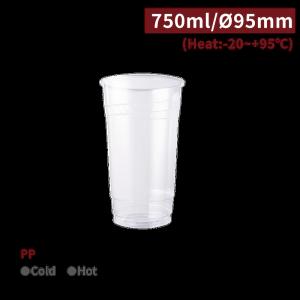 ★ 限量商品【五折優惠】 ★【PP-真空杯25oz/750ml】口徑95mm 飲料杯 透明杯 塑膠杯 可封膜  - 1箱1000個/1條50個