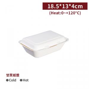 【自扣式甘蔗漿餐盒 - 白色 單格】18.5*13*4cm 可微波 不可進烤箱 外帶餐盒 - 1箱400個/1包50個