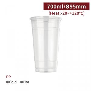 追加中【PP-真空杯 - 700ml】95口徑 飲料杯 透明杯 塑膠杯 可封膜  - 1箱1000個