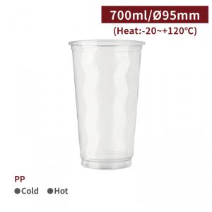 追加中【PP-鑽石杯 700ml】95口徑 飲料杯 透明杯 塑膠杯 可封膜  - 1箱1000個