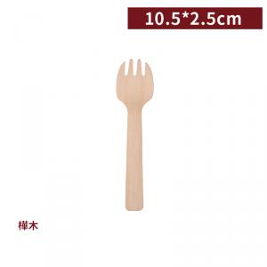 預購【木質叉匙】10.5*2.5cm - 1箱5000個