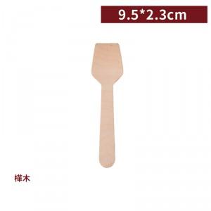 追加中,一週出貨【木質方勺】9.5*2.3cm - 1箱5000個