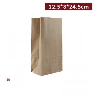 【牛皮捧袋 - 1杯用】牛皮紙袋 咖啡袋 - 1箱4000個 / 1束100個