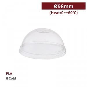 現貨【PLA - 環保塑膠D98凸蓋 - 透明】98口徑 十字孔蓋 冰沙蓋 球蓋 塑膠杯蓋 飲料杯蓋 - 1箱1000個 / 1條50個