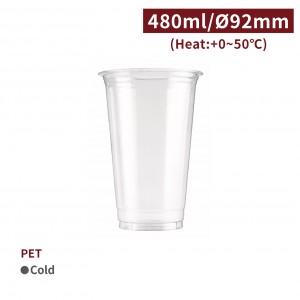 現貨【PET-真空杯16oz/480ml】92口徑 飲料杯 透明杯 塑膠杯 不可封膜 - 1箱1000個 / 1條50個