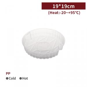 現貨【趣扣盒 - 拉麵碗專用內襯】19*19*3.8cm 分隔餐盤 - 1箱600個 / 1包50個