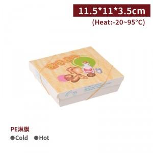 新品一週出貨【吐司盒】- 1箱600個 / 1包100個(花色隨機出貨)