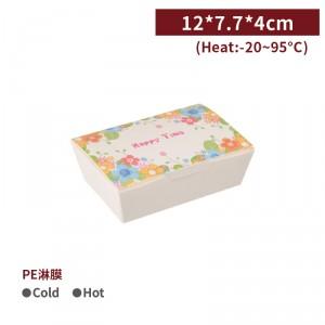 新品預購【大點心盒】12*7.7*4cm 紙餐盒 PE淋膜 防油 - 1箱900個 / 1包100個