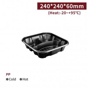 新品一週出貨【PP - 方形餐盒三格 - 含蓋】240*240*60mm 耐熱 塑膠盒 - 1箱300個/1包50個