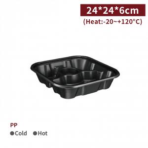 現貨【PP-方形餐盒-四格(含蓋)】24*24*6cm 耐熱 塑膠盒 - 1箱300個/1包50個