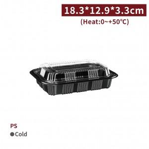 新品一週出貨【PS-方形餐盒-含OPS透明蓋】18.3*12.9*3.3cm 黑色 - 1箱500個/1包50個