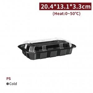 新品一週出貨【PS-方形餐盒-含OPS透明蓋】20.4*13.1*3.3cm 黑色 - 1箱450個/1包50個