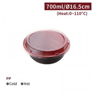新品一週出貨【PP圓形湯麵碗700ml - 含OPS透明蓋】口徑16.5cm 耐熱 塑膠盒 - 1箱300個