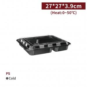 新品一週出貨【PS-方形餐盒-含OPS透明蓋】27*27*3.9cm 黑色  - 1箱100個/1包50個