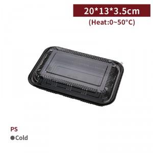 新品一週出貨【PS方形餐盒 - 含OPS透明蓋】20*13*3.5cm 黑色 透明蓋 - 1箱300個/1包50個