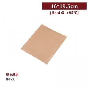 現貨【防油淋膜U袋 - 牛皮】16*19.5cm 漢堡 三明治 紅豆餅 雞蛋糕 - 1箱5000個 / 1包500個