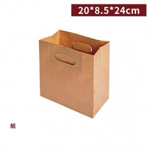 【 牛皮丸孔提袋 - 01】牛皮紙袋 咖啡袋 - 1箱600個 / 1組2束共50個