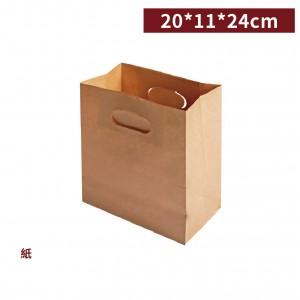 【 牛皮丸孔提袋 - 02】20*11*24cm 牛皮紙袋 咖啡袋 - 1箱500個 / 1組2束共50個