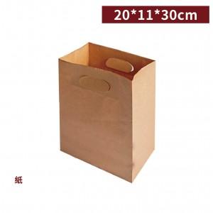 【 牛皮丸孔提袋 - 03】20*11*30cm 牛皮紙袋 咖啡袋 - 1箱400個 / 1組2束共50個