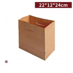 【 牛皮丸孔提袋 - 04】22*12*24cm 牛皮紙袋 咖啡袋 - 1箱400個 / 1組2束共50個