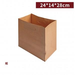 【 牛皮丸孔提袋 - 05】牛皮紙袋 咖啡袋 - 1箱400個 / 1組2束共50個