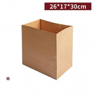 【 牛皮丸孔提袋 - 06】26*17*30cm 牛皮紙袋 咖啡袋 - 1箱400個 / 1組2束共50個