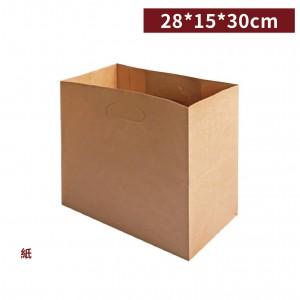 【 牛皮丸孔提袋 - 07】牛皮紙袋 咖啡袋 - 1箱350個 / 1組2束共50個