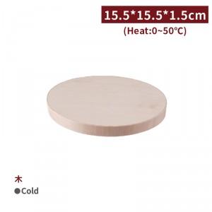 新品一週出貨【圓形木蓋】15.5*15.5*1.5cm 圓形木盒專用 - 1箱300個/1包25個