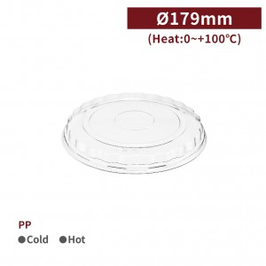 新品一週出貨【OPS-湯碗蓋】179口徑 透明 湯碗蓋 蓋子不可微波 - 1箱300個 / 1條50個