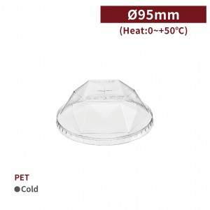 新品一週出貨【PET - 鑽石凸蓋 - 透明】95口徑 - 1箱1000個