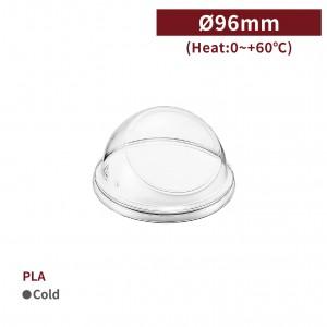 新品一週出貨【PLA-斜面凸蓋】96口徑 透明 大孔 冰沙蓋 - 1箱 1000個 / 1條100個