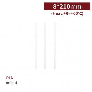 新品預購【821-PLA斜口吸管】透明 裸裝 - 1箱約3500支 / 1包約250支