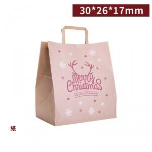 預購,12月初到貨【 牛皮扁繩提袋 - 2020紅聖誕提袋 】26*17*30cm 牛皮紙袋 咖啡袋 提袋 - 1箱300個 / 1束25個