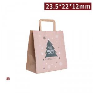 預購,12月初到貨【 牛皮扁繩提袋 - 2020聖誕樹提袋 】22*12*23.5cm 牛皮紙袋 咖啡袋 提袋 - 1箱400個 / 1束25個