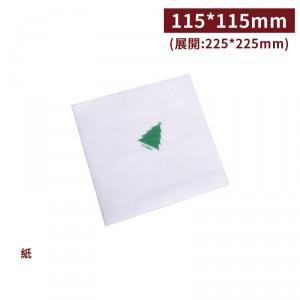絕版,停售【白色9吋餐巾紙 - 2020聖誕樹 】單層18g - 1箱 3600張 / 1包100張