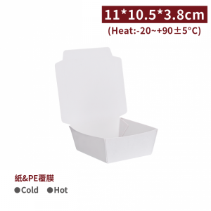 【紙粿盒-加厚款】紙餐盒 PE淋膜 防油 - 1箱900個 / 1包100個