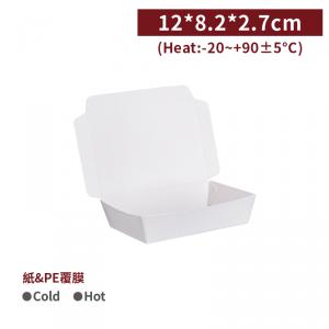 新品一週出貨【點心盒-加厚款】12*8.2*2.7cm 紙餐盒 PE淋膜 防油 - 1箱1000個 / 1包100個