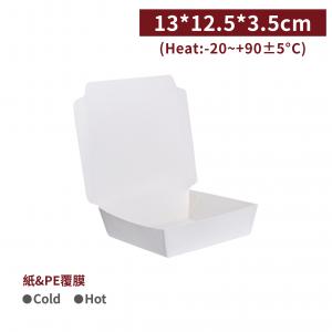 新品現貨【吐司盒-加厚款】13x12.5x3.5cm 紙餐盒 PE淋膜 防油 - 1箱600個 / 1包100個