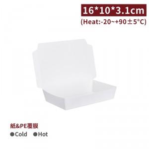 新品現貨【一體小紙餐盒-加厚款】16*10*3.1cm 紙餐盒 PE淋膜 防油 - 1箱600個 / 1條100個