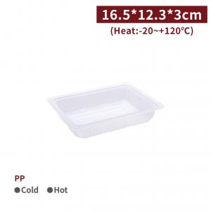 新品一週出貨【PP-方型餐盒-不含蓋】16.5*12.3*3cm 耐熱 半透明 塑膠盒 外帶餐盒 免洗餐盒 - 1箱1440個 / 1條160個