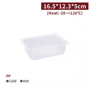 新品一週出貨【PP-方型餐盒-不含蓋】16.5*12.3*5cm 耐熱 半透明 塑膠盒 外帶餐盒 免洗餐盒 - 1箱1260個 / 1條140個