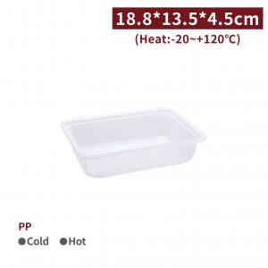 新品一週出貨【PP-方型餐盒-不含蓋】18.8*13.5*4.5cm 耐熱 半透明 塑膠盒 外帶餐盒 免洗餐盒 - 1箱1260個 / 1條140個