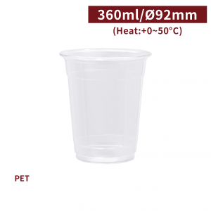 現貨【PET-真空杯12oz/360ml】口徑92*107mm 飲料杯 透明杯 塑膠杯 不可封膜 - 1箱1000個 / 1條50個