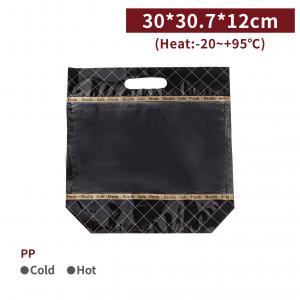 【吐司夾鏈袋 - 黑色金線網】30*30.7*12cm OPP夾鏈袋 吐司袋 - 1箱1500個/1包50個