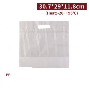 ★ 限量販售 ★現貨【吐司夾鏈袋 - 白底直條】30.7*29*11.8cm OPP夾鏈袋 吐司袋 - 1包50個