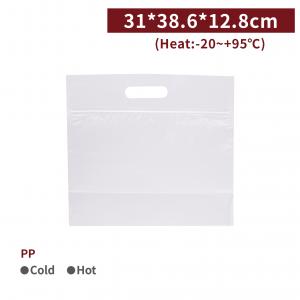 【吐司夾鏈袋 - 全透明】OPP夾鏈袋 吐司袋 - 1箱1500個/1包50個