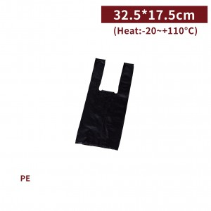 新品一週出貨【四兩背心袋 - 黑】32.5*17.5cm 塑膠袋 咪咪袋 市場袋 便當袋 - 1箱100包 / 一組10包
