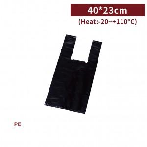 新品現貨【一斤背心袋 - 黑】40*23cm 塑膠袋 咪咪袋 市場袋 便當袋 - 1箱100包 / 一組10包