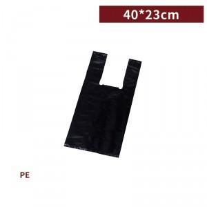 新品一週出貨【一斤背心袋 - 黑】40*23cm 塑膠袋 咪咪袋 市場袋 便當袋 - 1箱100包 / 一組10包